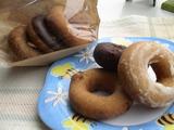 haradonuts
