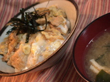 hamauti'soyakodon1