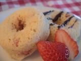 musi-doughnuts