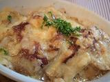potatogoma