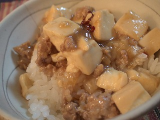 マーボー豆腐 簡単