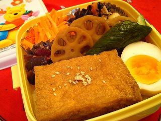 NHKきょうの料理・栗原はるみさんの【厚揚げの甘辛煮】お弁当レシピ