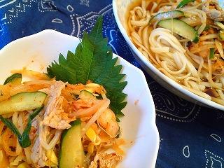 レシピ 豚キムチ NHKきょうの料理