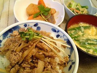 レシピ タニタ 丼ぶり