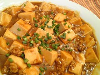 レシピ マーボー豆腐
