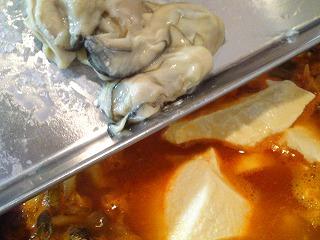 レシピ キムチ鍋