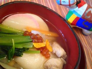 レシピ お雑煮
