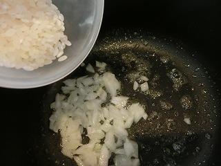 レシピ 上沼恵美子のおしゃべりクッキング