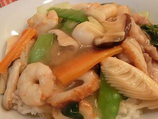 レシピ い中華丼