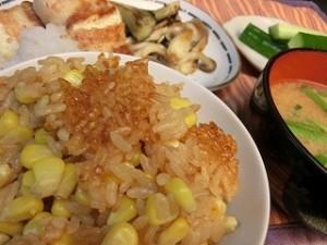 NHKきょうの料理のとうもろこしご飯