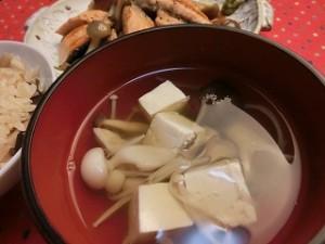 きょうの料理の塩きのこ汁
