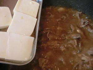 男子ごはんの牛肉とオイスター煮込みあんかけチャーハン