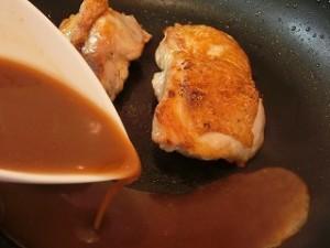 ノンストップ!の鶏モモ肉のみそ照り焼き