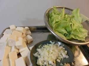 上沼恵美子のおしゃべりクッキングの鶏団子と豆腐のあんかけ