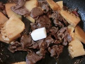 ノンストップ!の牛肉と筍のちょっと洋風な味噌バタ煮