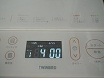 twinbird-hb1