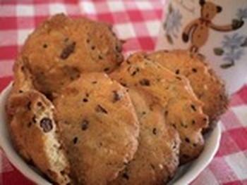 gomacookie