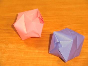 クリスマス 折り紙 風船 折り紙 : art-fun.net