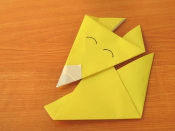 ハート 折り紙:折り紙キツネ折り方-art-fun.net