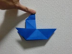 だまし船・だまし舟・だましぶね