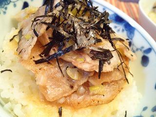 レシピ SHIORI
