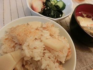 レシピ たけのこご飯