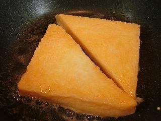 レシピ イタリアンフレンチトースト