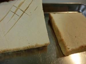NHKきょうの料理ビギナーズの厚揚げのピザ風