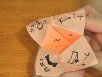 クリスマス 折り紙 折り紙 ぱくぱく : art-fun.net